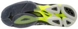 Mizuno wave Lightning z6 | Special Edition_