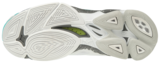 Mizuno wave Lightning z6 | wit groen_