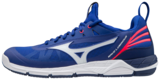 Mizuno wave Luminous_