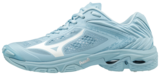 Mizuno wave Lightning Z5 | dames | Coolblue_