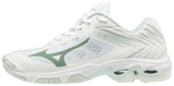 Mizuno wave Lightning Z5 | dames _