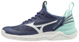 Mizuno wave Luminous | Dames_