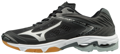 Mizuno wave Lightning Z5 | zwart-wit