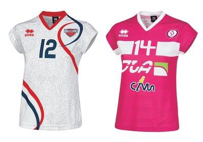 Ontwerp je eigen volleybalshirt | Dames