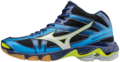 Mizuno-wave-Bolt-6-MID