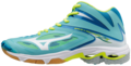 Mizuno-Wave-Lightning-Z3-|-MID-|-Dames