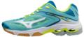 Mizuno-wave-Lightning-z3-|-Dames